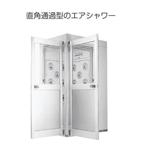 靴底洗浄機のない自動ドアのエアーシャワー GS-18L型