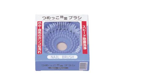 手指の洗浄 つめっこ除菌ブラシ