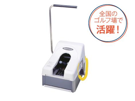 プレジデント(自動靴磨き機)